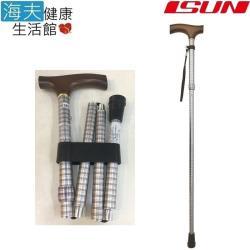 海夫健康生活館  宜山 折疊伸縮手杖 雅緻細格/5段調高/楓木握把/台灣製造(CAA-5008)