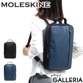 モレスキン リュック MOLESKINE バッグ クラシック プロフェッショナル デバイスバッグ バーチカル 小さめ ビジネスバッグ メンズ レディース
