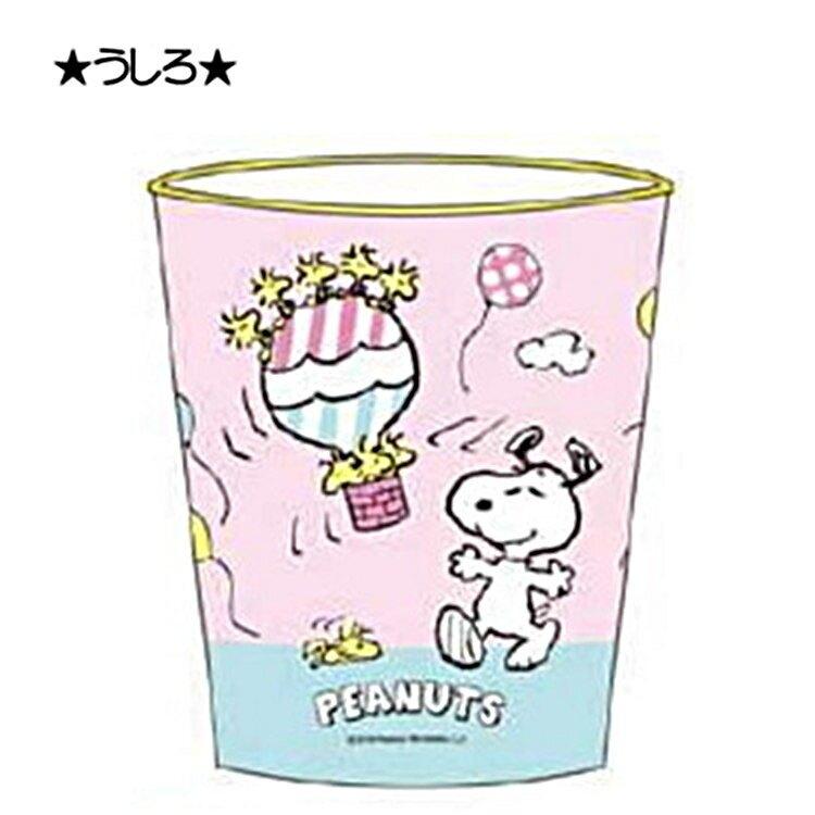 史努比snoopy 史奴比 辦公室 房間 家用 垃圾桶 置物桶 禮物 4521417297167 金邊垃圾桶-SN氣球粉GT11 真愛日本