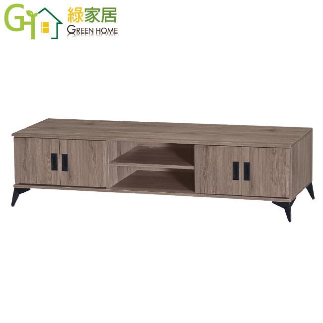 綠家居菲迪 現代風5尺木紋三門電視櫃/視聽櫃