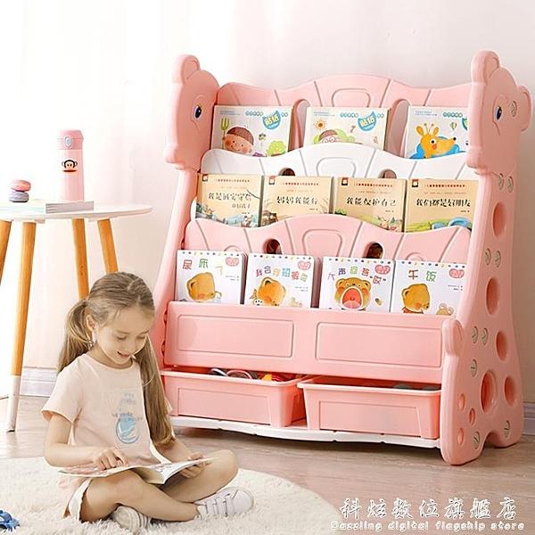 兒童書架簡易書架落地寶寶書架置物架書櫃玩具收納架小書架繪本架 聖誕節免運