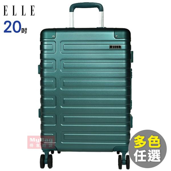 ELLE Olivia 系列  20吋 裸鑽刻紋100%純PC旅行箱 EL3125120