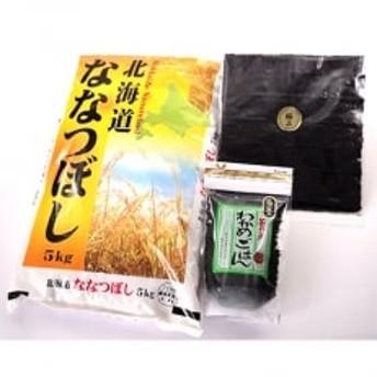 北海道せたな町産・特別栽培米ななつぼし5キロとわかめごはんの素と干しのりセット