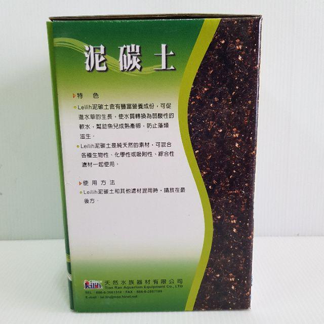 鐳力I-LE-11-2 LE-泥炭土(1Kg/2入) 泥炭土 孵化幫助 產卵 抑制藻類