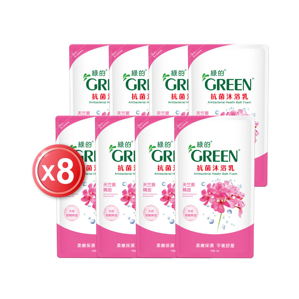 綠的green 抗菌沐浴乳補充包-天竺葵精油700mlx8入組