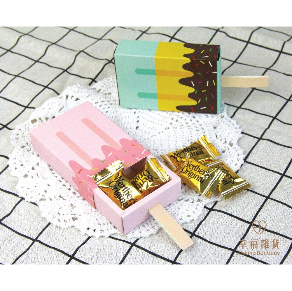 冰棒喜糖盒 喜糖盒 囍糖盒 糖果盒 包裝 婚禮小物 【Bonne Boutique幸福雜貨】