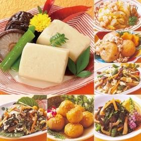 ≪ネット限定約18%オフ!!≫京のお惣菜祭り14袋版≪9月メニュー≫ 7日前後お届け