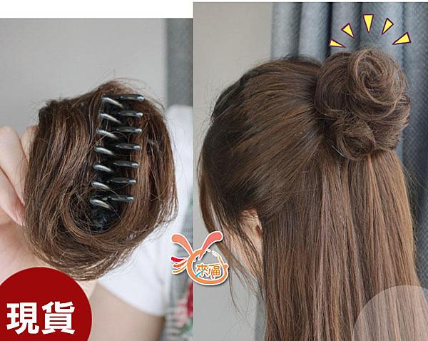 依芝鎂-W125迷你丸子頭假髮抓可愛髮包假髮,1個售價129元
