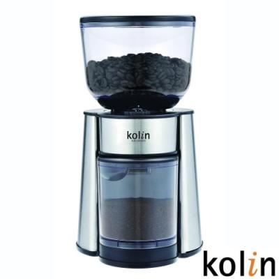 Kolin 歌林 KJE-LNG603 平錐磨盤專業磨豆機