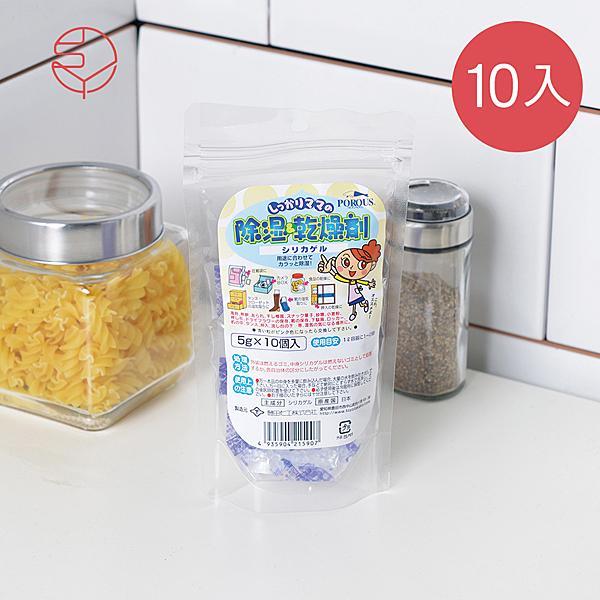 【日本霜山】日本製萬用矽膠除溼防潮乾燥劑5g-10入 (除濕 吸濕 防霉 潮濕 防潮包 衣物)