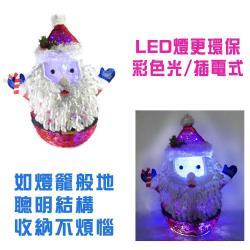 摩達客 中型聖誕彈簧折疊聖誕老公公LED燈擺飾 (60cm高/插電式燈串) 方便輕巧好收納