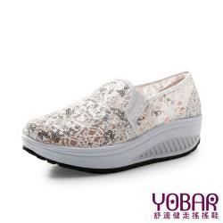 【YOBAR】歐美流行蕾絲亮片款透氣帆布懶人休閒搖搖鞋 健走鞋 (2色任選)