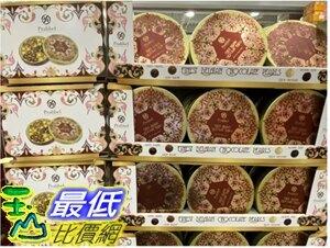 [COSCO代購] C123983 Pralibel 比利時巧克力珍珠禮盒 365公克
