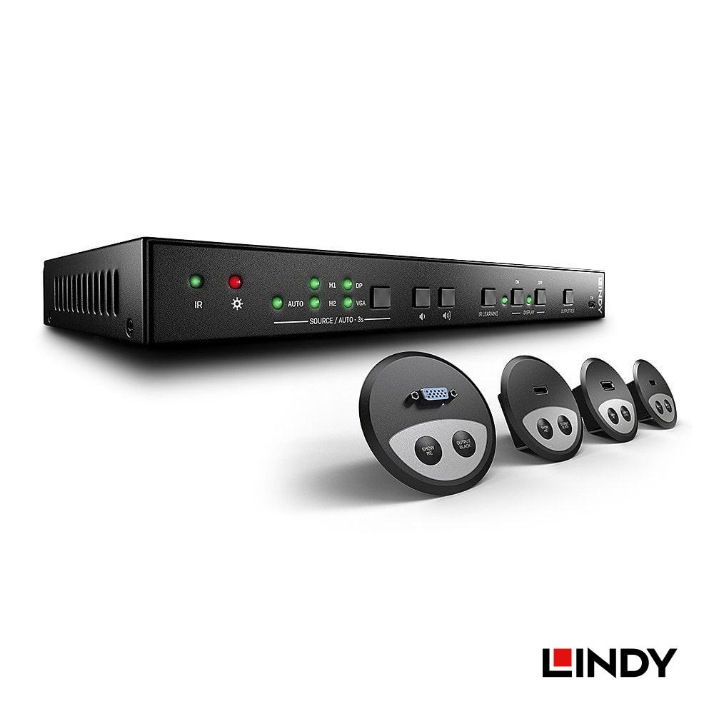 LINDY 林帝 38282 - HDMI多介面簡報切換器含桌上型整合圓孔組 大洋國際電子
