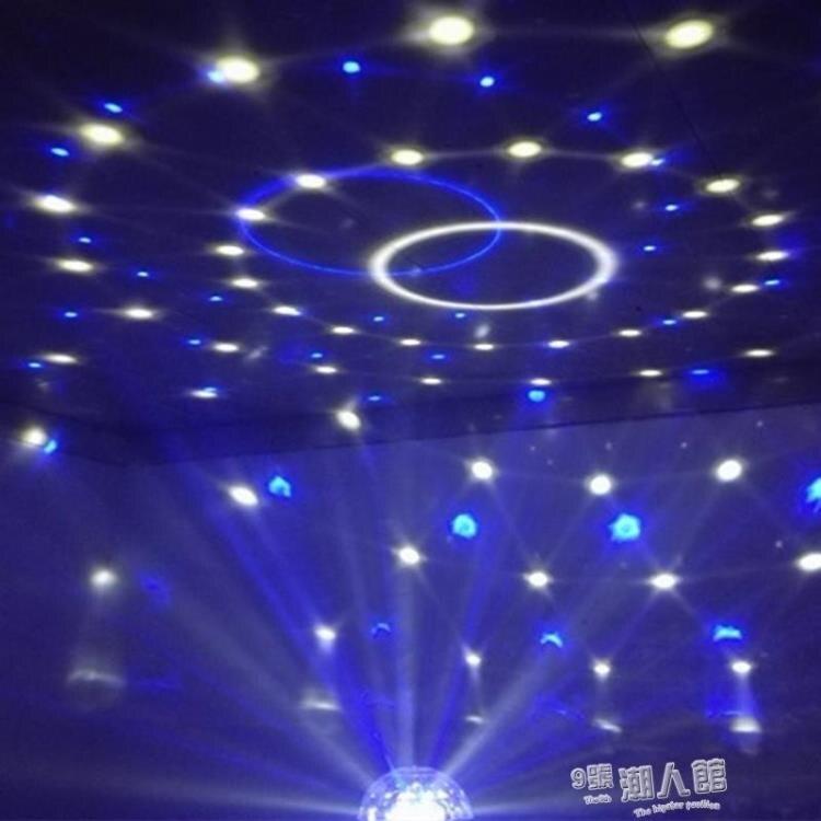 夯貨折扣! 彩燈閃燈串燈滿天星七彩變色KTV酒吧氛圍燈家用臥室房間裝飾網紅