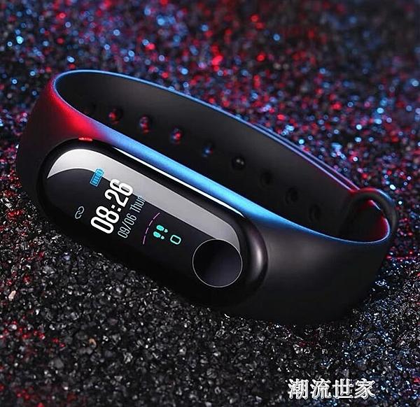 M3彩屏智慧手環測多功能計步器運動學生男女情侶防水手錶MBS『潮流世家』