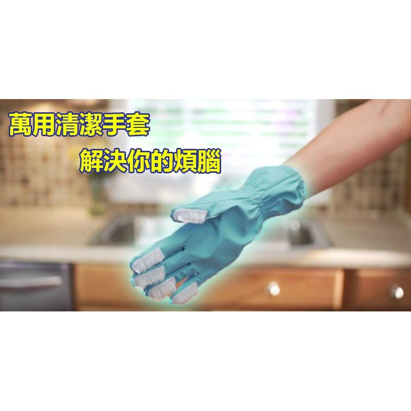 [現貨] 無粉特級有感加厚 可觸控螢幕 耐用 可當日出貨 萬用清潔手套