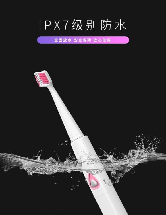 夯貨折扣! 聲波電動牙刷成年人充電式軟毛美白牙刷聲波震動自動牙刷防水凈白