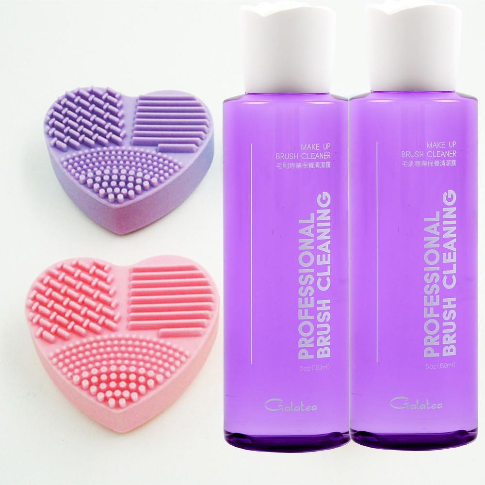 Galatea葛拉蒂 刷具清潔露2瓶+心型洗刷套1入組(葛拉蒂品牌旗艦店)