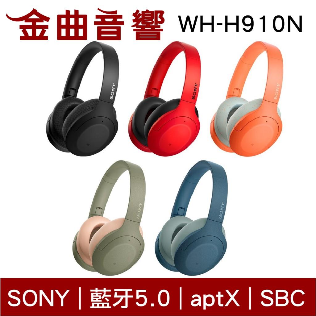 SONY 索尼 WH-H910N 五色可選 無線 藍牙 降噪 耳罩式 耳機 | 金曲音響