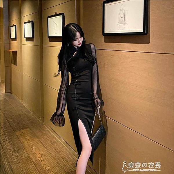 旗袍 女士改良版旗袍年初秋冬季氣質網紗燈籠袖暗黑系洋裝女裝潮  【快速出貨】