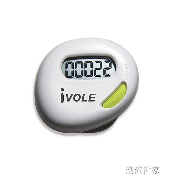 IVOLE精準小巧簡易計步器萬步計 運動計數器 電子計步器 跑步計數MBS『潮流世家』