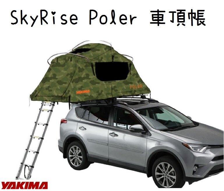 【野道家】YAKIMA SkyRise Poler S / M 車頂帳