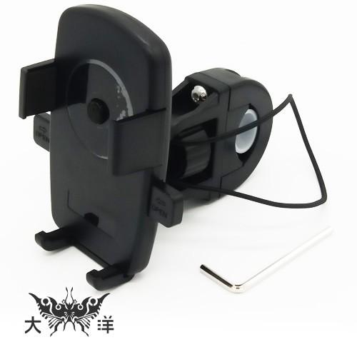 機車 腳踏車 專用手機架 自動鎖扣型 50~75mm (黑) 0946-B 大洋國際電子