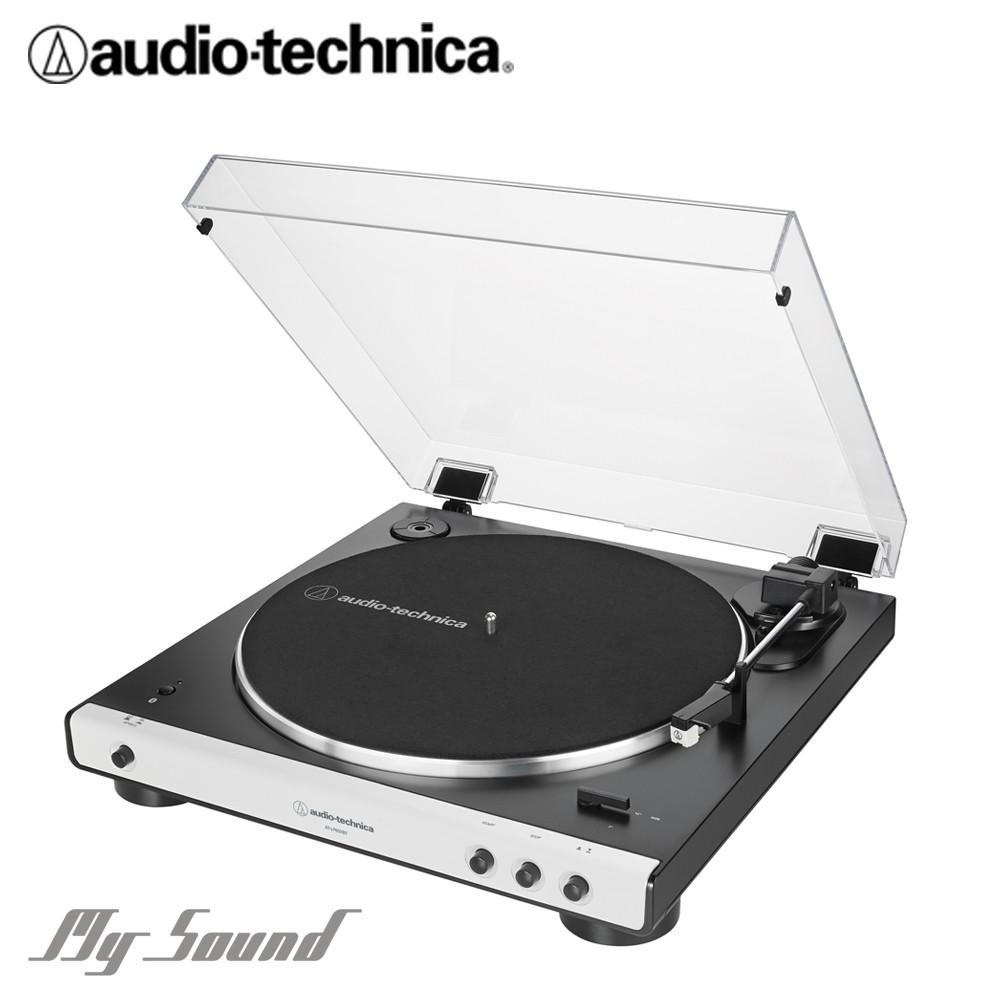 鐵三角 AT-LP60XBT 全自動唱盤 藍牙唱盤 立體聲唱盤 黑膠唱盤 無線唱盤 白色