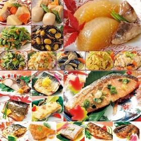≪ネット限定!約39%オフ!!≫野菜習慣と美味まるごと魚三昧≪10月分≫7日前後お届け