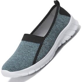 [Bravell] ナースシューズ スリッポン ルームシューズ 安全靴 介護シューズ レディース メンズ リハビリシューズ 運動 靴 軽量 通気 快適 大きいサイズ 中高齢者靴