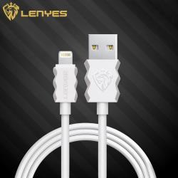 Lenyes冷野獅 Lightning to USB快速充電傳輸線 白 1M
