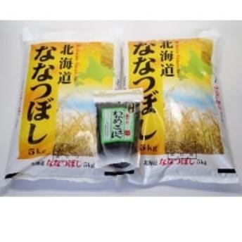 北海道せたな町産・特別栽培米ななつぼし10キロ(5キロ×2袋)とわかめごはんの素のセット