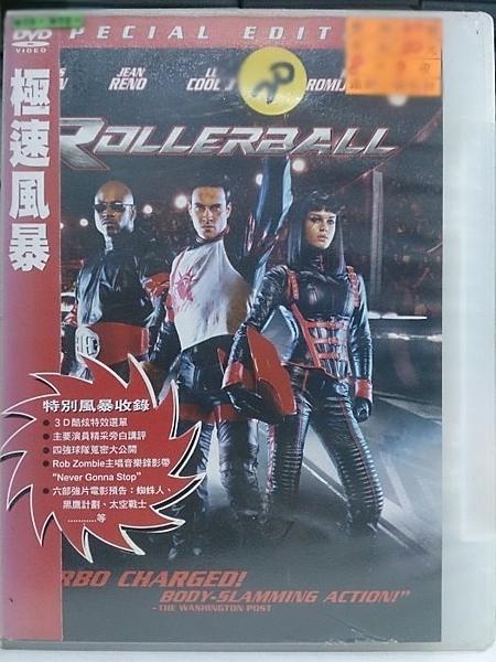 挖寶二手片-Y104-010-正版DVD-電影【極速風暴】-克里斯克萊 尚雷諾(直購價)