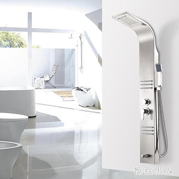 304不銹鋼淋浴屏淋浴花灑套裝組淋雨噴頭掛墻式全銅龍頭金色淋浴柱LXY4396【極致男人】