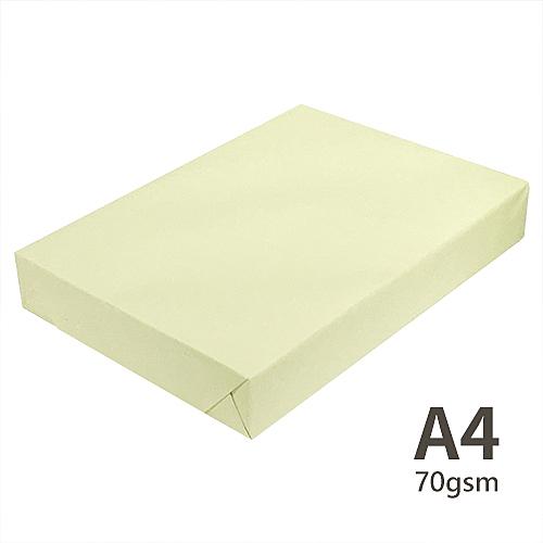 【品牌隨機出貨】 A4 70gsm 雷射噴墨彩色影印紙 淺黃 PL110 500張入
