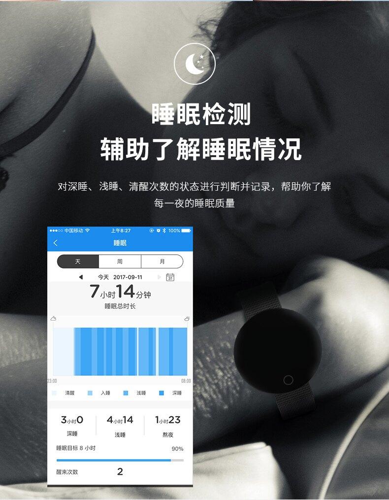 智能手表手環男女運動計步藍牙來電提醒測心率測血壓深防水