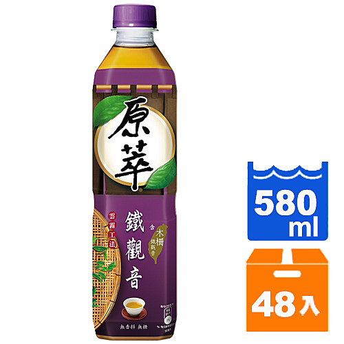 原萃木柵鐵觀音580ml(24入)x2箱【康鄰超市】