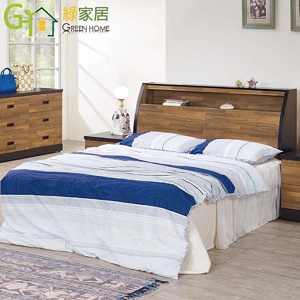 【綠家居】麥波 時尚5尺木紋雙人三件式床台組合(床台+艾柏 正三線雙人蜂巢式獨立筒床墊)
