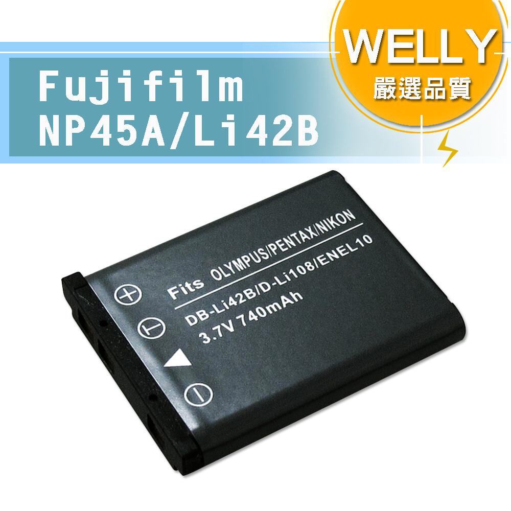 wellyfujifilm np-45 / np45a 高容量防爆相機鋰電池