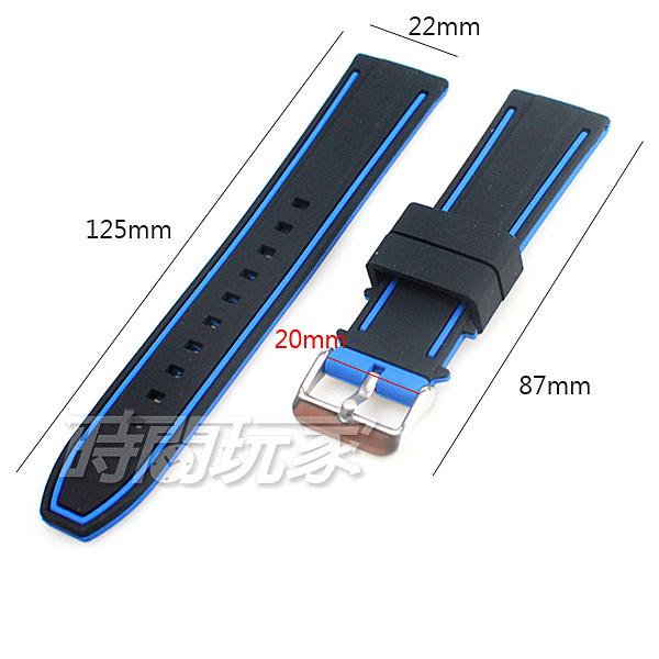 22mm錶帶 橡膠錶帶 耐用 止滑 黑x藍 B22-0112藍