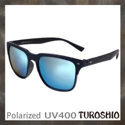 Turoshio TR90 偏光太陽眼鏡 H80124 C2 藍水銀