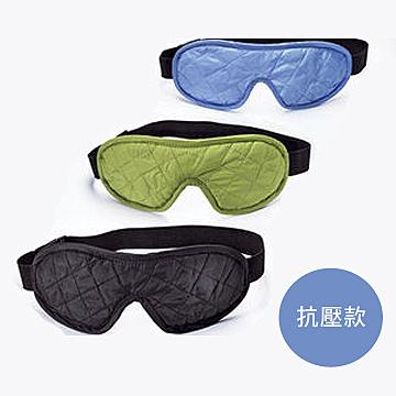 【COCOON奧地利戶外配件 】旅行抗壓眼罩-亮綠