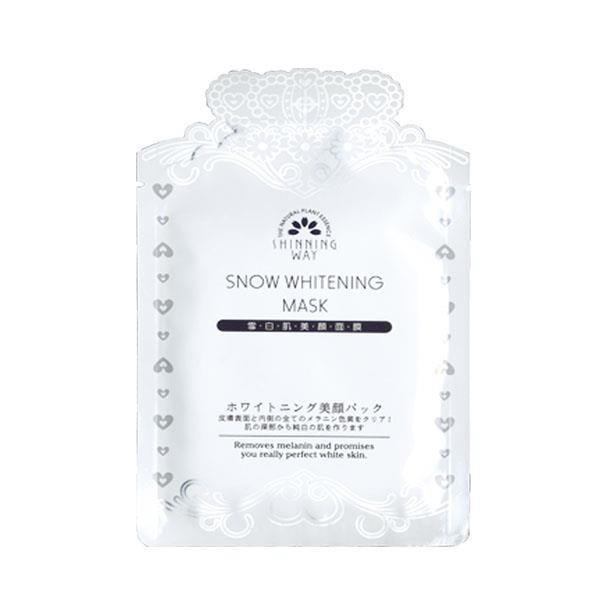 SHINNING WAY雪白肌美顏面膜(100+贈10片)