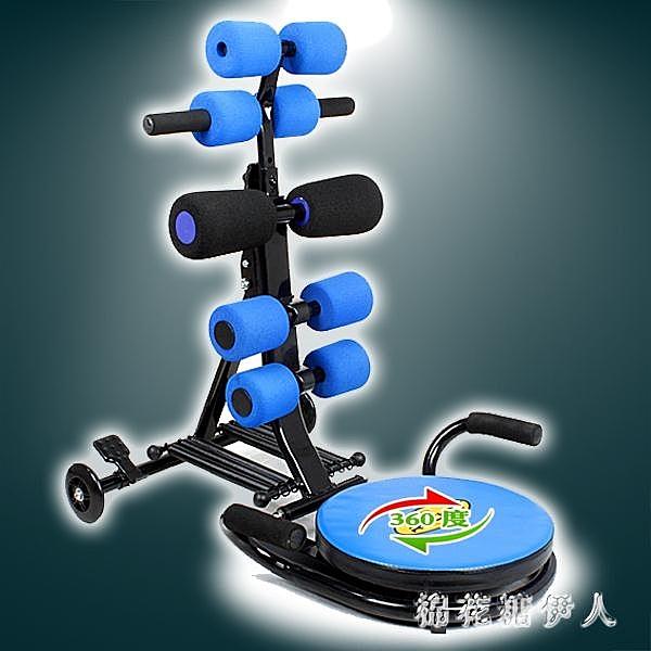 仰臥板家用健身器材仰臥起坐板健腹肌輔助器男仰臥板啞鈴凳健身椅 PA11570『棉花糖伊人』