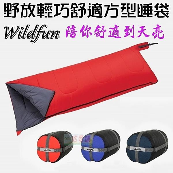 【JIS】WF005 台灣製 野放輕巧舒適方型睡袋 英威達T3 科技保暖棉 80x200cm
