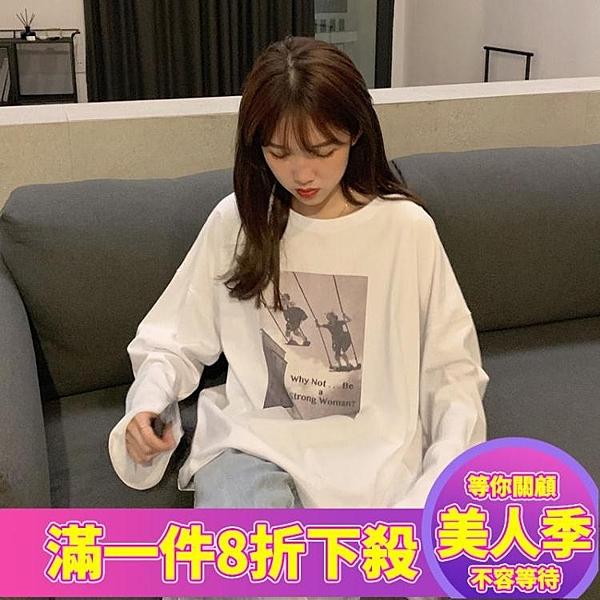 長袖T恤女秋裝韓版新款寬鬆BF風情侶款長袖T恤女ins港味學生白色上衣潮-『美人季』