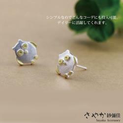 【Sayaka紗彌佳】可愛動物系列魔法學園貓頭鷹耳環