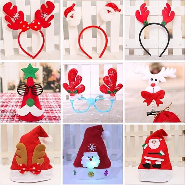 圣誕節裝飾品兒童禮物小禮品裝扮發箍頭飾雪人鹿角頭箍帽子飾品
