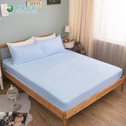 格藍傢飾 翡冷翠涼感彈性床包 雙人加大3件組 晴空藍